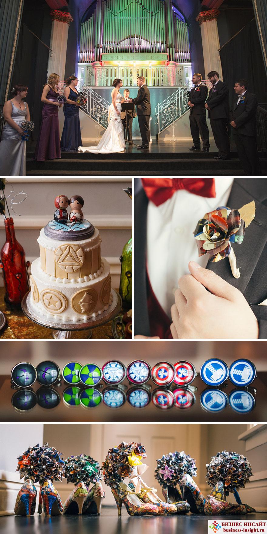 Свадьба в стиле Avenger