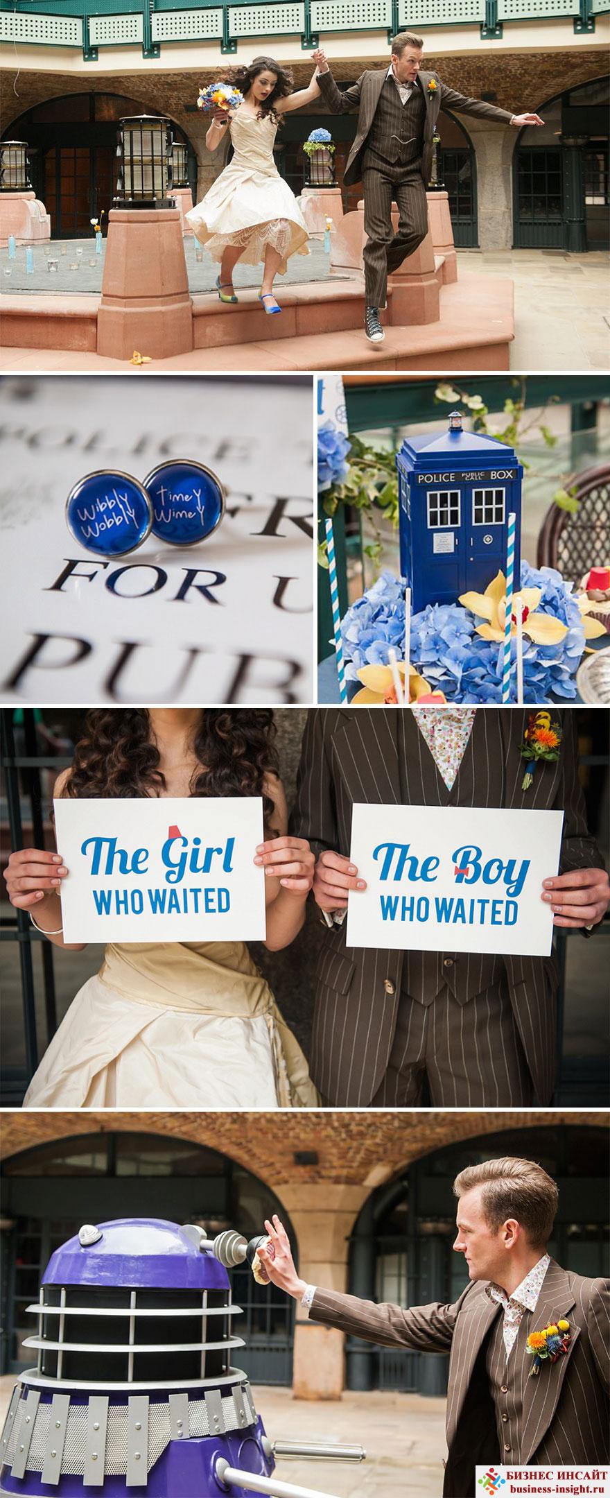 Свадьба в стиле Доктор Кто