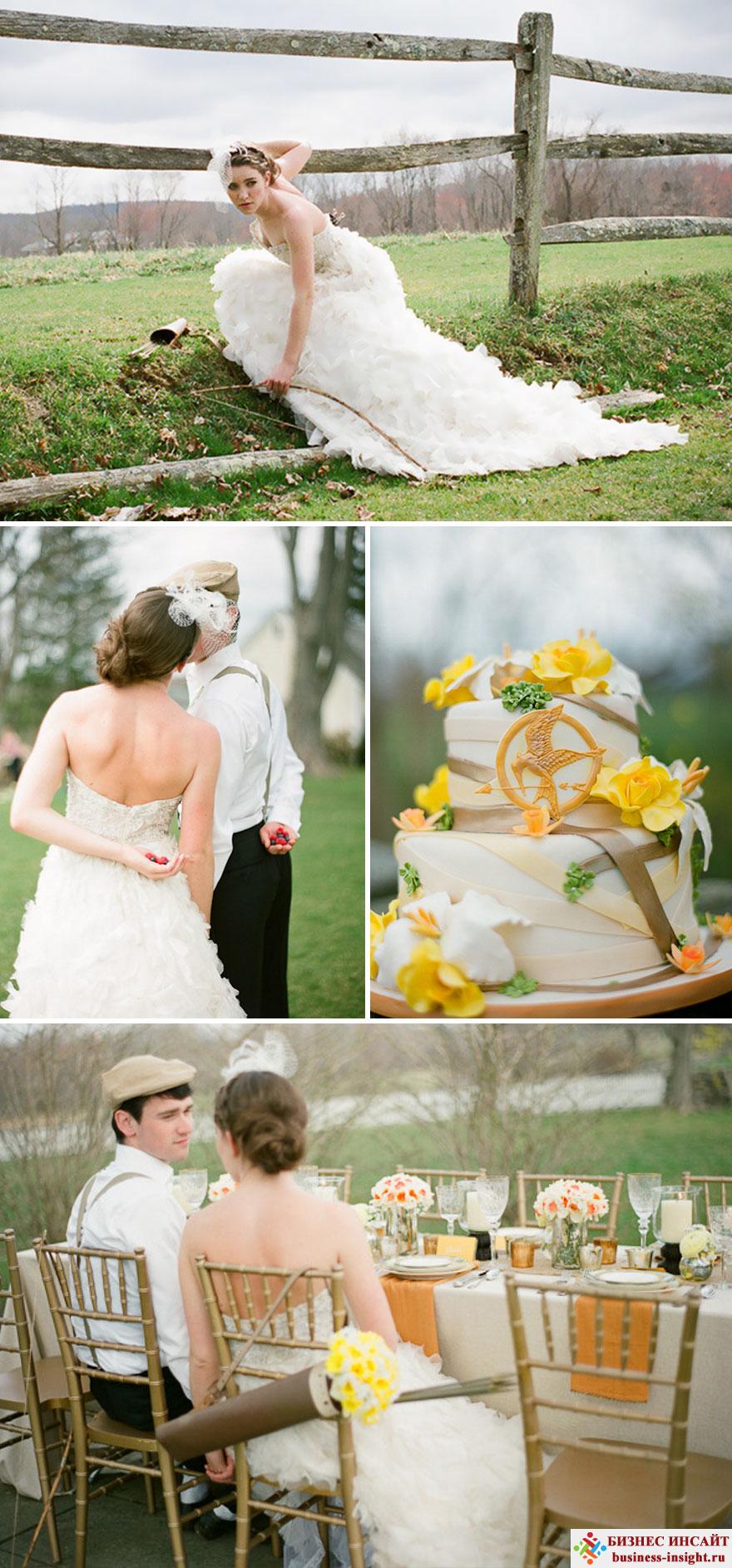 Свадьба в стиле Голодные игры