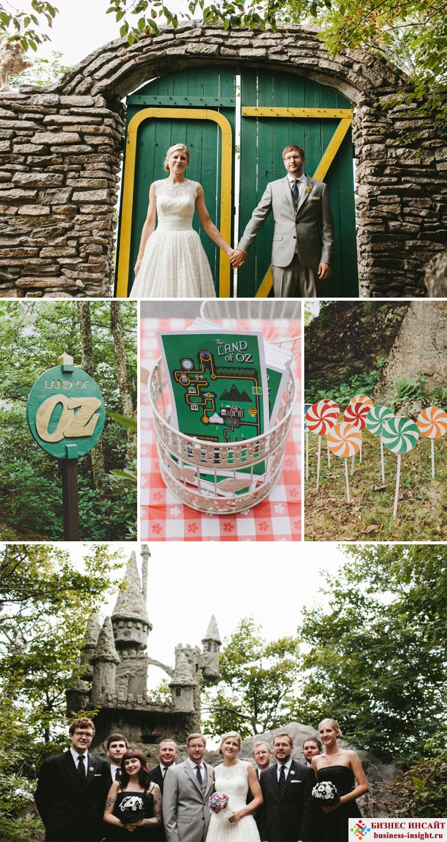 Свадьба в стиле Волшебник страны Оз
