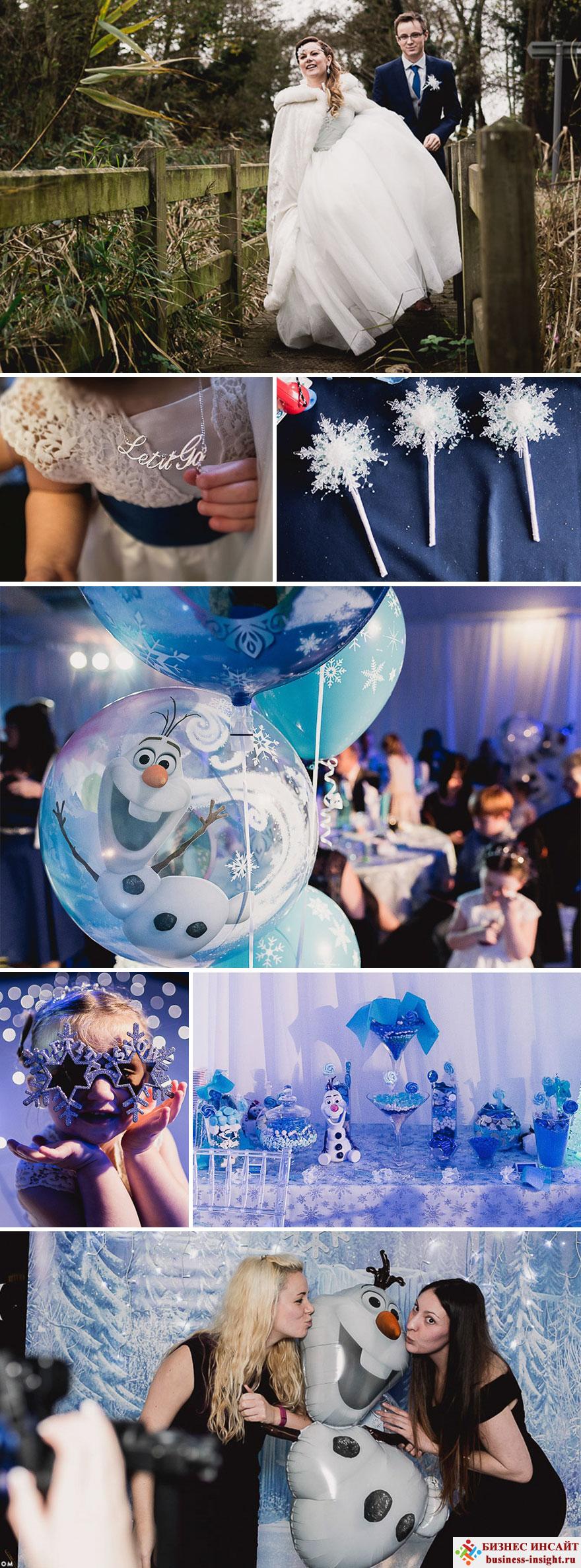Свадьба в стиле Замороженные