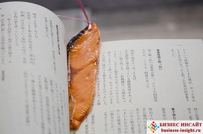 Закладки для книг, похожие на еду
