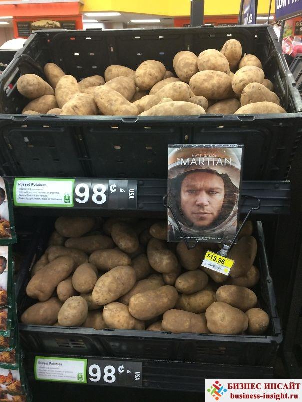 Как рекламировать картофель