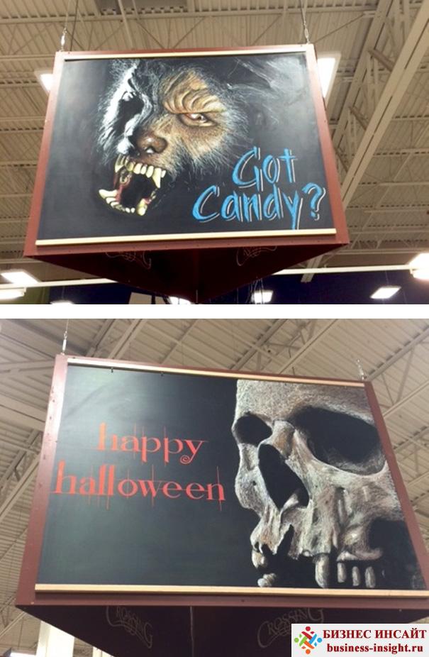 Взял конфеты? Счастливого Хеллоуина!