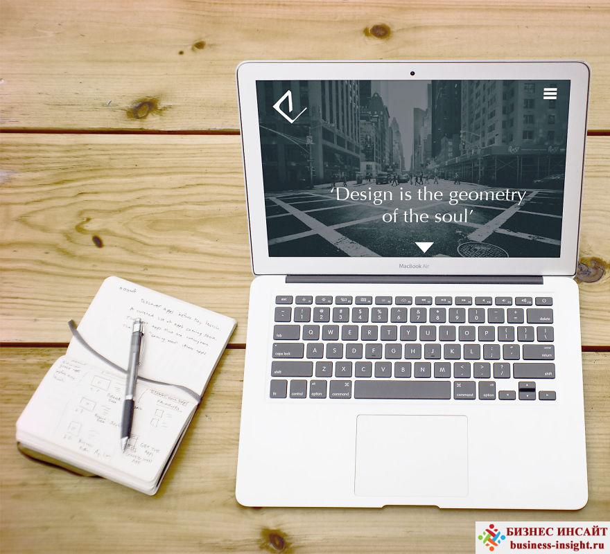 Пример проекта по созданию Персонального бренда. Рабочий стол ноутбука.