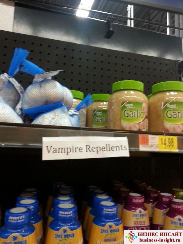 Против вампиров