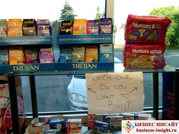 Что ты хочешь купить?