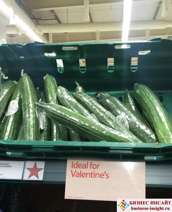 Идеально подходит для дня Святого Валентина