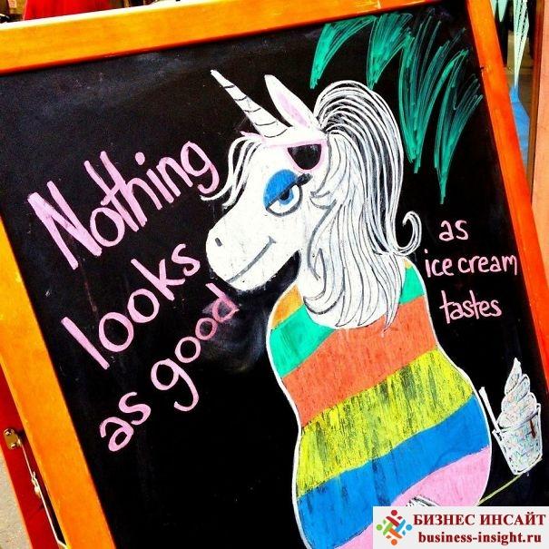 Ничто не смотрится лучше, чем вкус мороженого