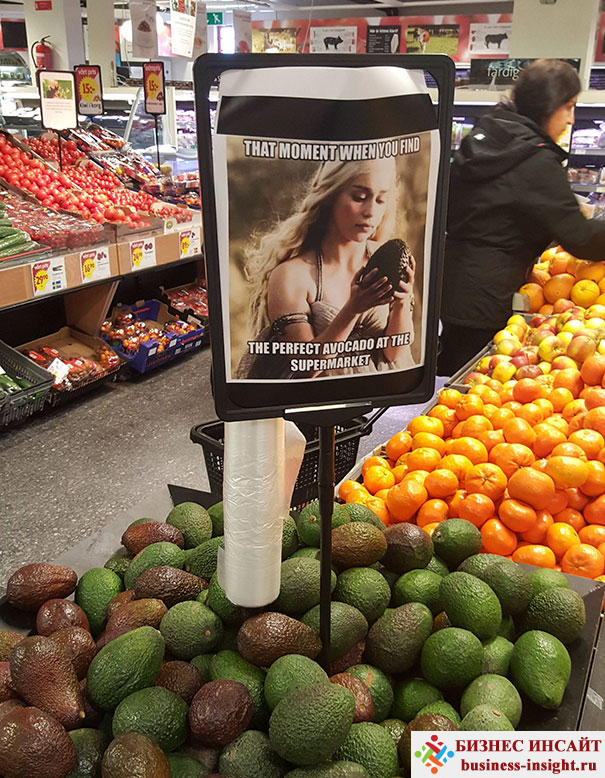 Тот момент, когда ты находишь Совершенный авокадо в супермаркете