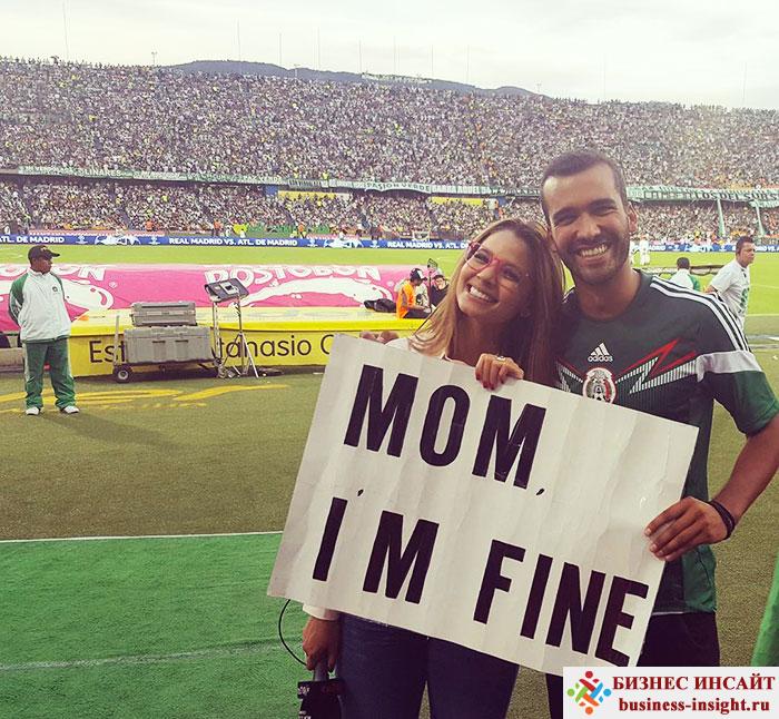 Фотография для мамы: Мама, у меня все в порядке