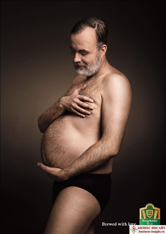 Фотосессия для мужчин с пивным животом