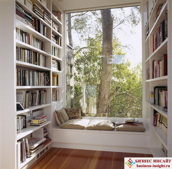 Удобное место для чтения