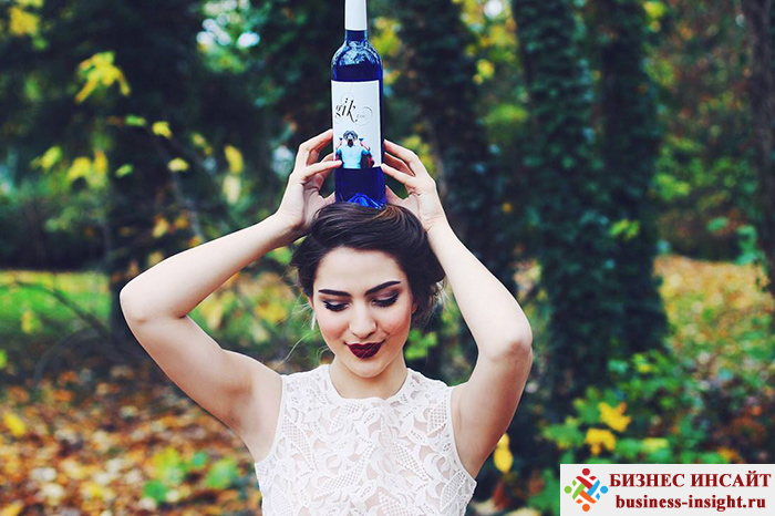 Синее вино