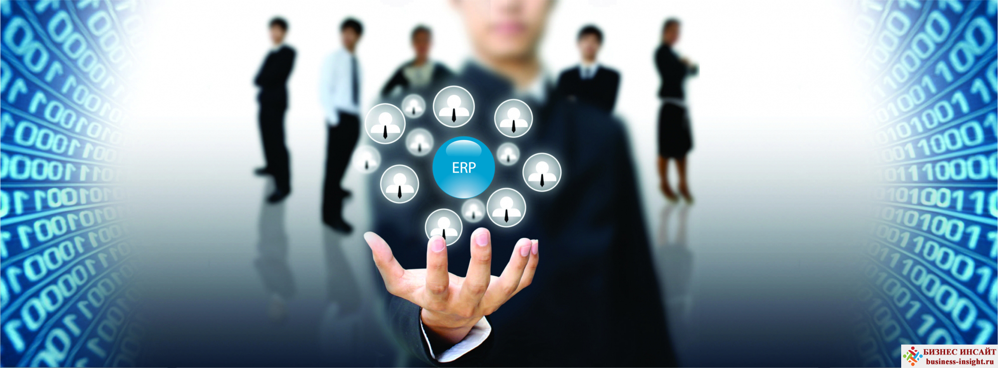 Бесплатный семинар: Выбор ERP-системы и интегратора