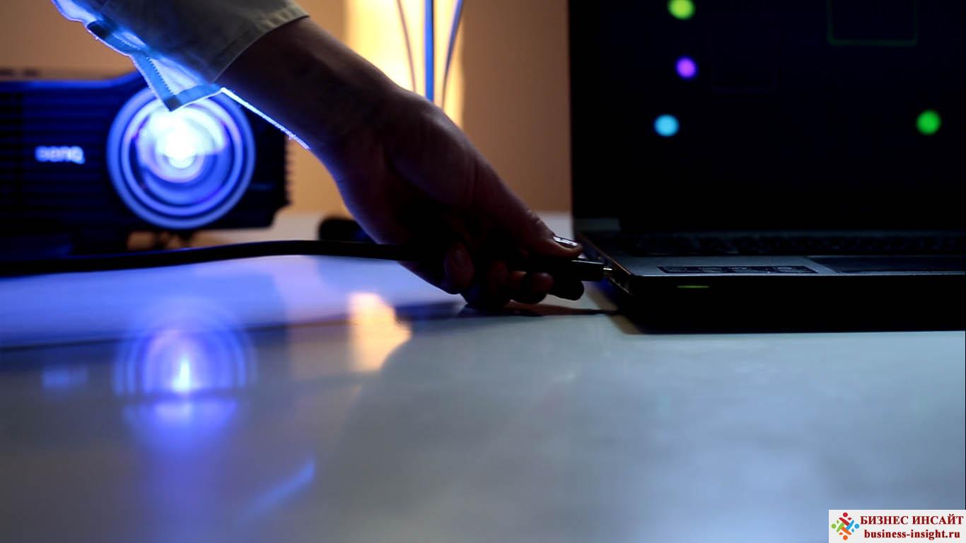 Проекционный дизайн. Подключение проектора к ноутбуку.