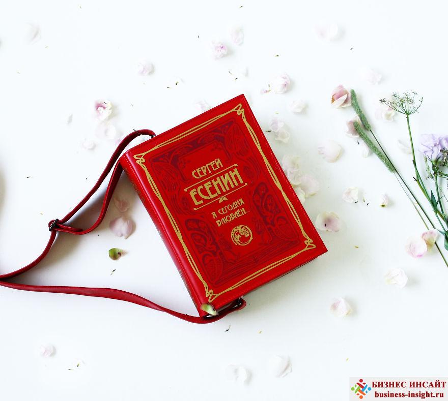 Сумка в виде любимой книги