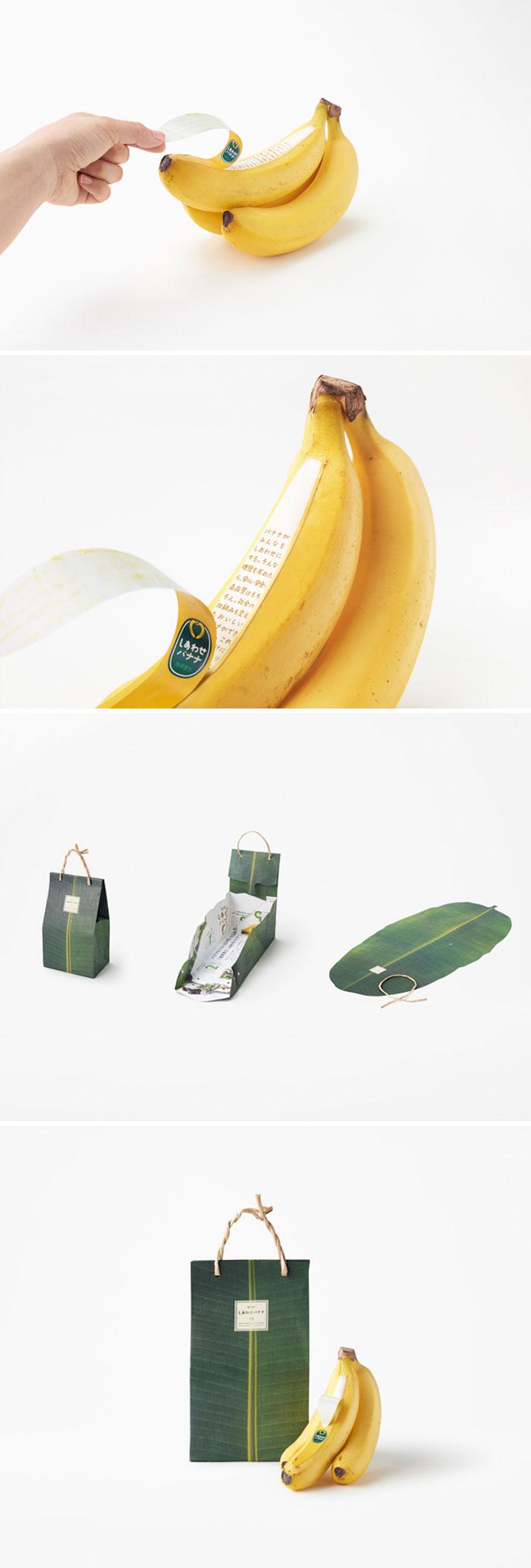167. Этикетка для банана