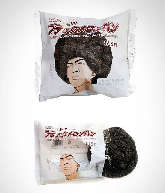 98. Японская упаковка для кондитерских изделий