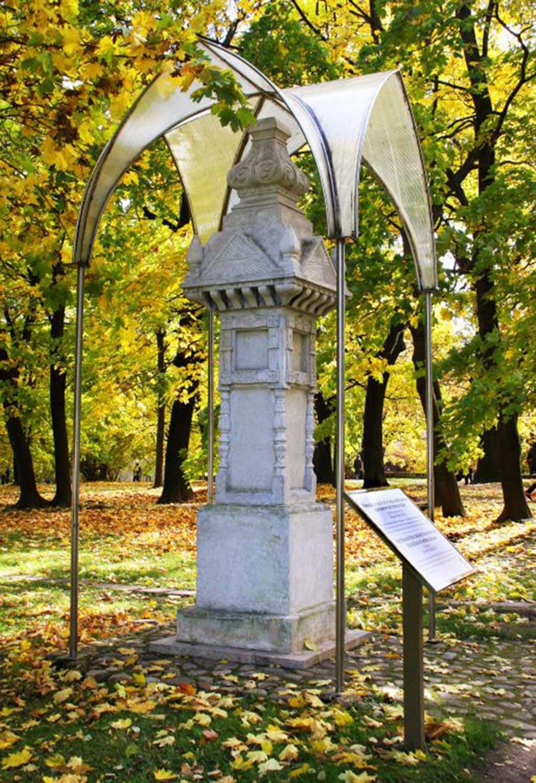 Часовенный столб, установленный крестьянами в деревне Шайдорово в честь отмены крепостного права в 1861г.
