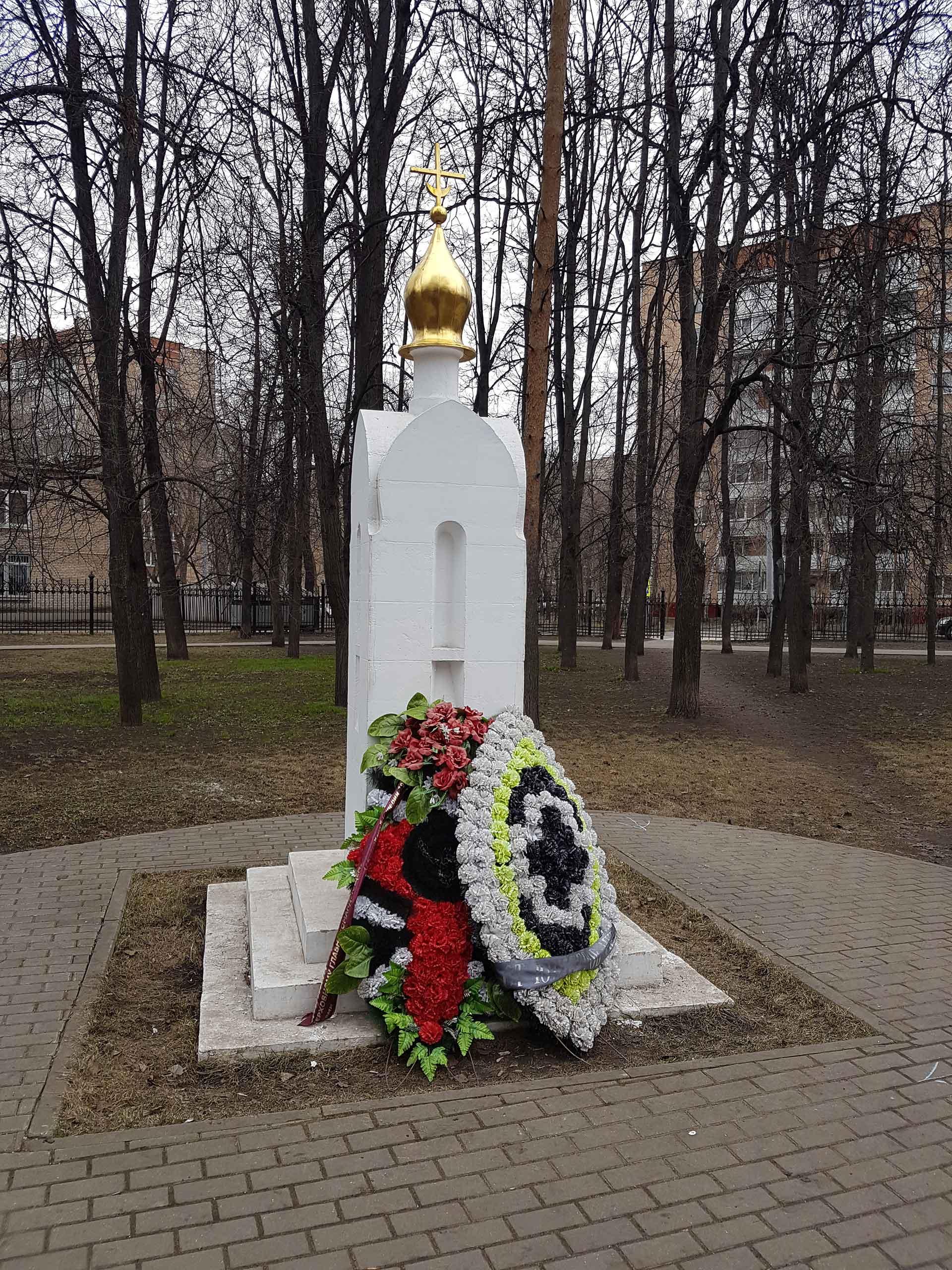 Часовенный столб, установленный в память павших воинов