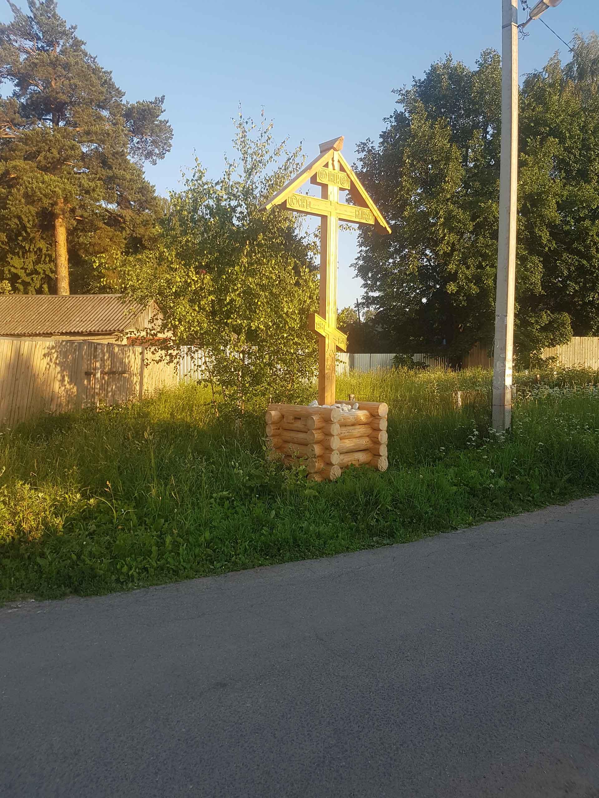 Московская область, Крест в поселке Черкизово