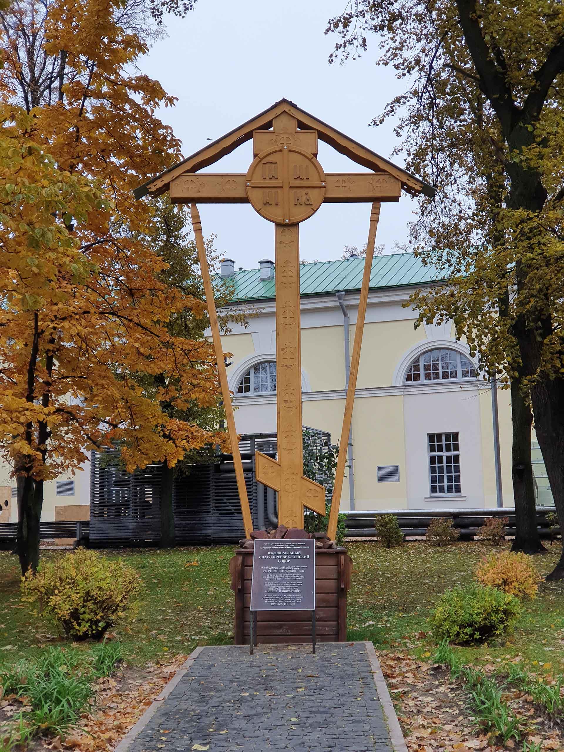 Надпись на табличке : «Здесь в северо-восточной части кремля с 1225 по 1929 годы находился главный храм нижегородской земли – Кафедральный Спасо-Преображенский Собор»