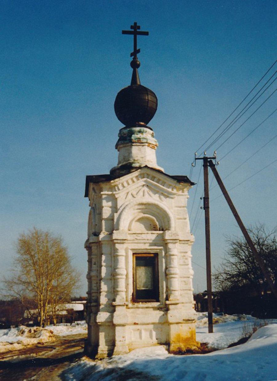 Щёлковский район, Старая Слобода, Часовня Казанской иконы Божией Матери